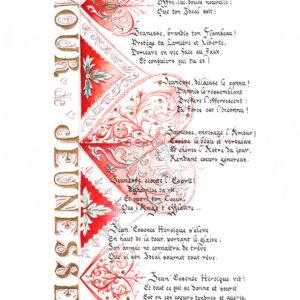 calligraphie et enluminure jeunesse