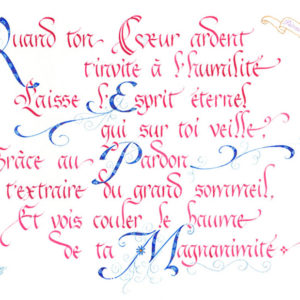 calligraphie Coeur Ardent