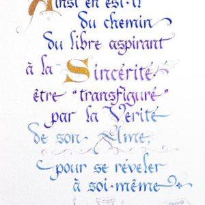 calligraphie Sincérité