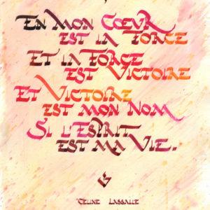 calligraphie Evident Soi
