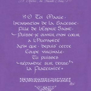 calligraphie prière Marie Sainte Âme
